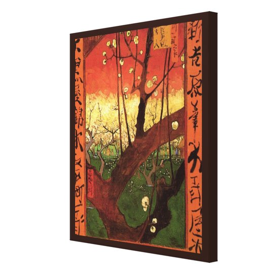 Van Gogh Japanese Flowering Plum Tree, Fine Art Canvas Print