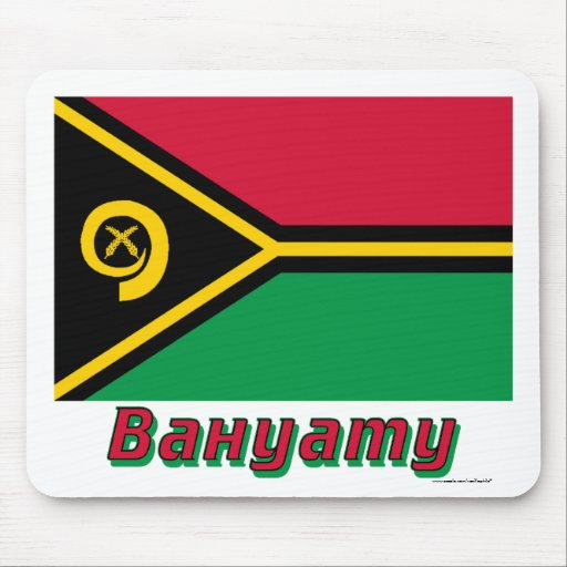 Vanuatu Flag with name in Russian Mouse Pads