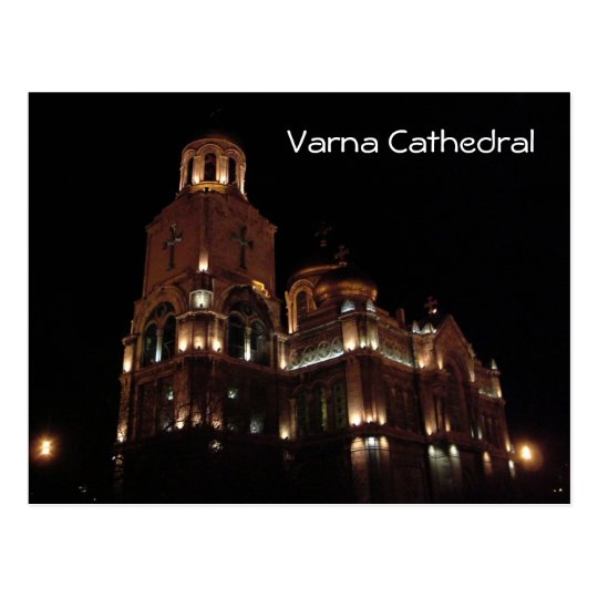 Varna Cathedral Postcard
