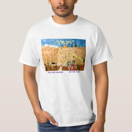 Va'yechulu Tee Shirt
