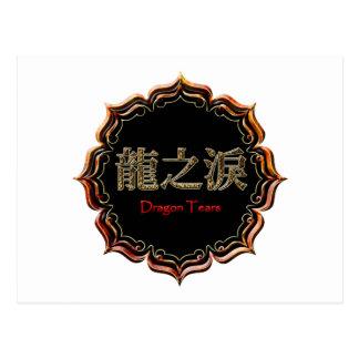 ver 11 Clear back - Dragon Tears - 龍之淚 Postcard
