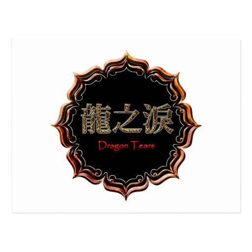 ver.11 Clear back - Dragon Tears - 龍之淚 Postcard