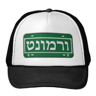 Vermont License Plate in Hebrew Cap