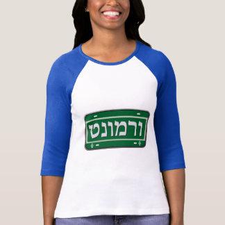 Vermont License Plate in Hebrew T-Shirt