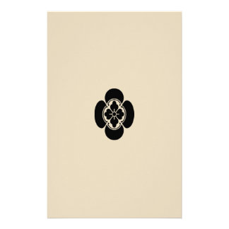 Vertical Japanese quince Stationery