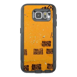 Very Unique Cool Urban OtterBox Samsung Galaxy S6 Case