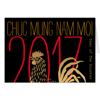 Vietnamese New Year of The Rooster 2017 Greeting Card