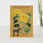 Vietnamese Tet New Year of the Dog 2018 Christmas Card