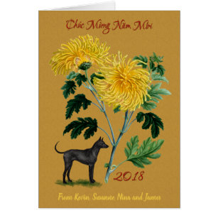 Vietnamese Tet New Year of the Dog Family 2018 Card