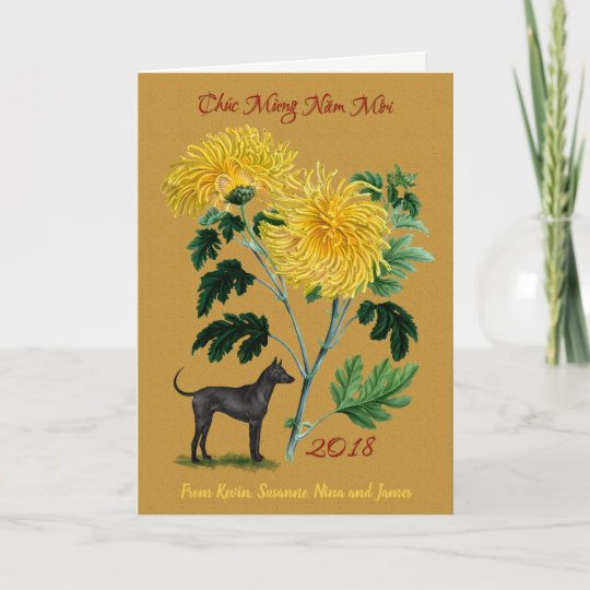 Vietnamese tet new year of the dog family 2018 holiday card zazzle vietnamese tet new year of the dog family 2018 holiday card m4hsunfo