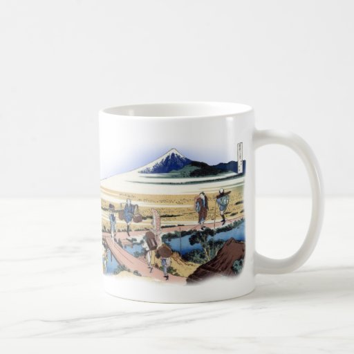 view 36+04 Soshu Nakahara Classic White Coffee Mug