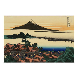 view 36+09 from 36 views of Mount Fuji poster