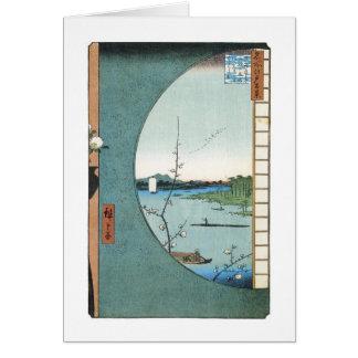 VIew From Near Massaki, Hiroshige, 1856-58 Greeting Card