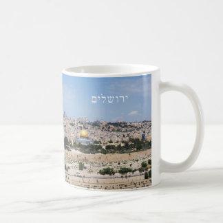 View of Jerusalem Old City, Israel Basic White Mug