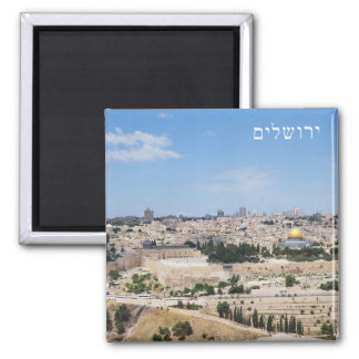 View of Jerusalem Old City, Israel Square Magnet
