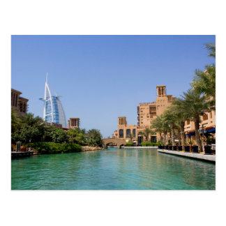 View Of Madinat Jumeirah, Dubai Post Cards
