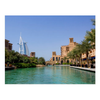 View Of Madinat Jumeirah, Dubai Postcard