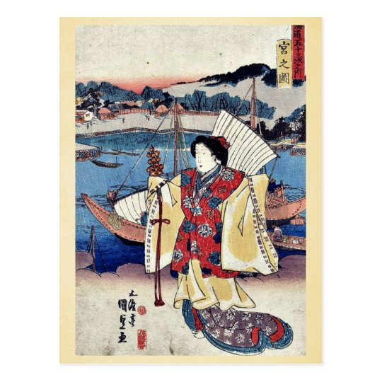 View of Miya by Utagawa, Toyokuni Ukiyoe Postcard
