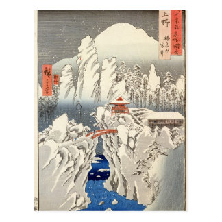 View of Mount Haruna in the Snow Postcard