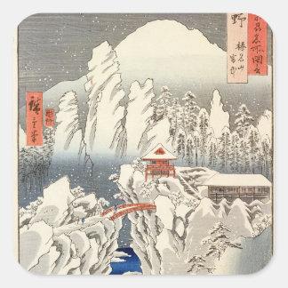 View of Mount Haruna in the Snow Square Sticker