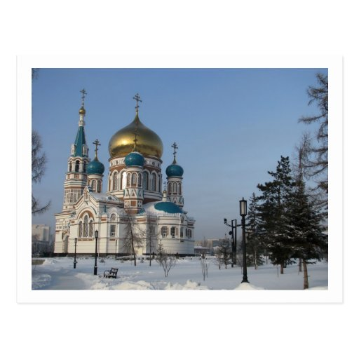 Views of Omsk. Post Cards