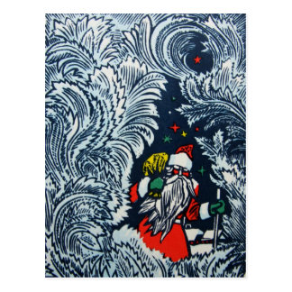 Vintage 1975 Merry Christmas postcard from Russia