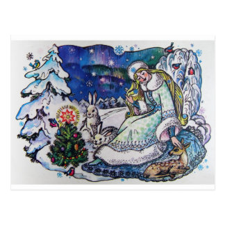 Vintage 1986 Merry Christmas postcard from Russia