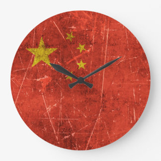 Vintage Aged and Scratched Flag of China Wall Clocks