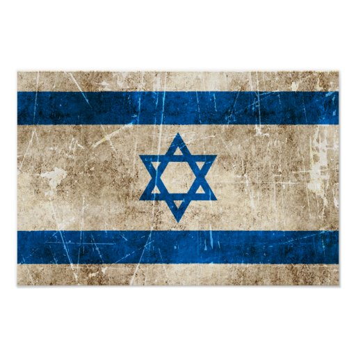 Vintage Aged and Scratched Flag of Israel Print