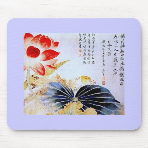 Vintage Ancient Chinese Art Lotus Flower Mouse Pad