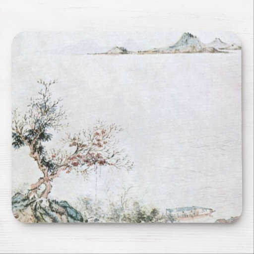 Vintage Ancient Chinese Art Mousepad