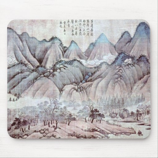 Vintage Ancient Chinese Art Mouse Mat