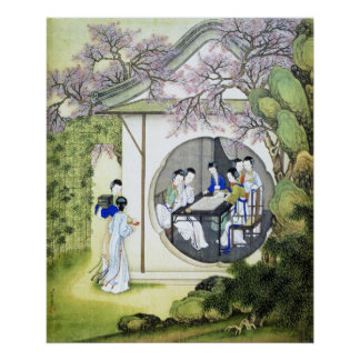 Vintage Ancient Chinese Art Poster