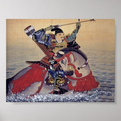 Vintage Ancient Japanese Art Poster