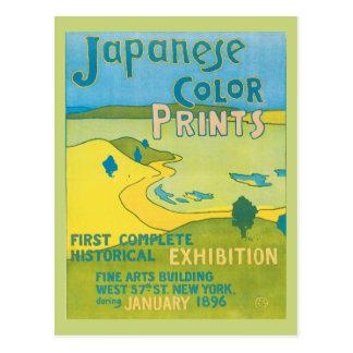 Vintage art Nouveau Japanese art exhibition Postcard