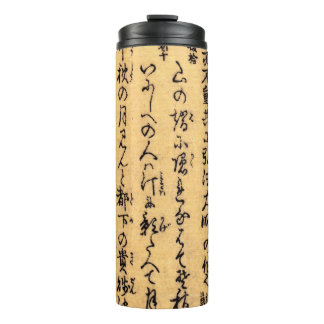 Vintage Asian Calligraphy on Antique Paper Thermal Tumbler