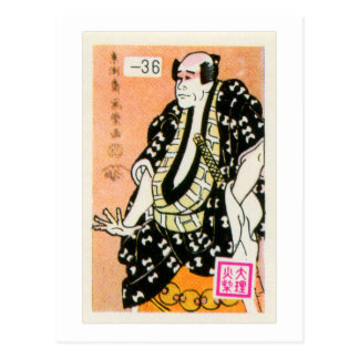 Vintage Asian Samurai Japanese Matchbox Label Postcard
