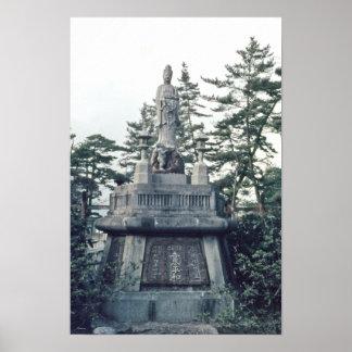 Vintage Asian Statue Outdoor, Retro Garden Decor Poster