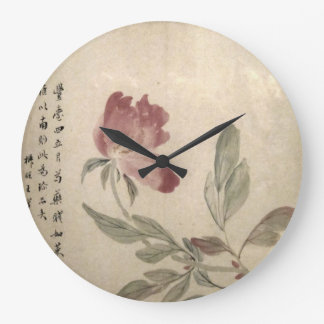 Vintage Asian Unique Flower Floral Elegant Clock