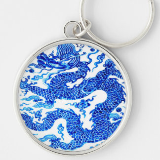 Vintage Blue Chinese Dragon Porcelain Vase Art Silver-Colored Round Key Ring