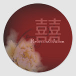 vintage burgundy peony floral chinese Wedding Stickers