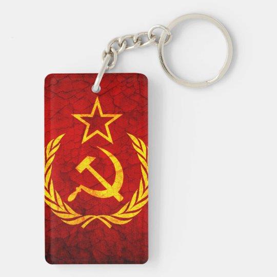 Vintage CCCP flag Key Ring