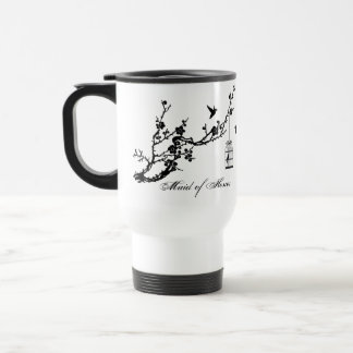 Vintage chic branch and birds birdcage MAID HONOR Travel Mug