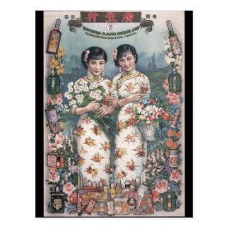 Vintage Chinese Advertising Art Postcard
