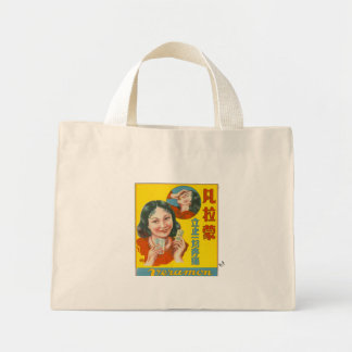 Vintage Chinese Aspirin Ad Bags
