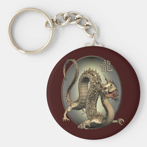 Vintage Chinese Dragon Keychains