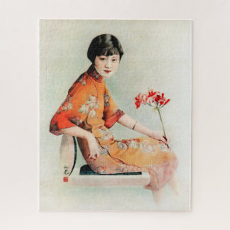 Vintage Chinese Girl Jigsaw Puzzle, 520 pieces Jigsaw Puzzle