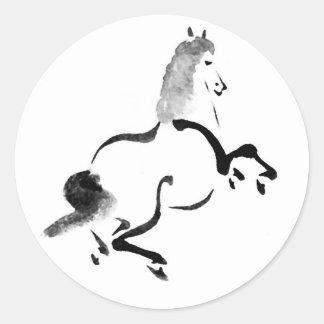 Vintage Chinese Horse Round Sticker