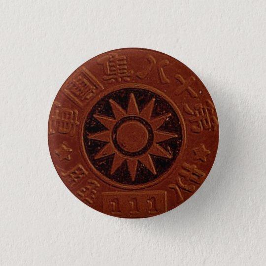 Vintage Chinese Medal Pin