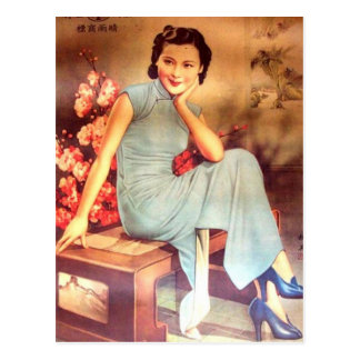 Vintage Chinese Shanghai Beauty Postcard